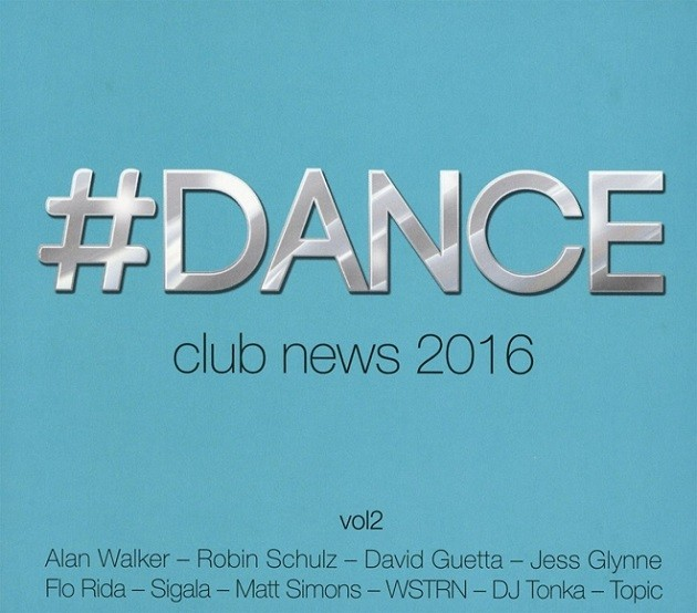 #Dance 2- Club News 2016
